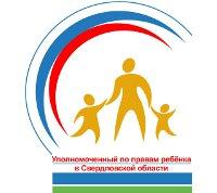 Cайт Уполномоченного по правам ребёнка в Свердловской области