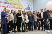 Межрегиональныйо слёт волонтёров Общероссийской общественной организации «Общее дело»