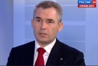 За 2014 год граждане США усыновили 11 российских детей